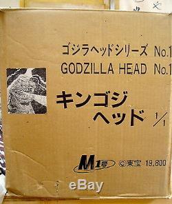M 1 Ichigo Kaiju King Godzilla Head Vinyl Limited Edition 1/1 Scale